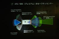 「キャデラックATS/SRX」は前後のカメラ、超音波センサー、短距離レーダー、中・長距離レーダーを搭載する。