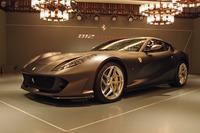 「フェラーリ812スーパーファスト」