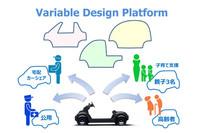 動力機能をコンパクトに完結させた「バリアブル・デザイン・プラットフォーム」を採用する。さまざまな用途に合わせたボディーや内装を、既存のクルマより比較的容易に開発・生産できる。