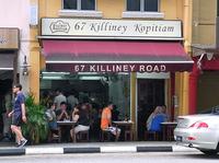 シンガポールのカフェ「キリニー・コピティアム本店」に◎。ノンビリした雰囲気が最高。フレンチトースト、温泉卵、コンデンスミルク入りの紅茶が美味。