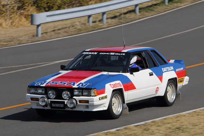 Images of 日産・240RS