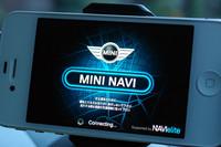 クルマには「MINIナビゲーションパッケージ」が装着されていた。MINIビジュアルブースト、iPhoneホルダー、MINIコネクテッドがその内容で、価格は14万5000円。