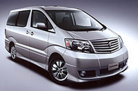 トヨタ「アルファード」シリーズに特別仕様車の画像