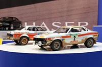 アオシマの1/24RA20セリカ2000GTポルトガルラリー仕様(手前)とRACラリー仕様(奥)。価格は1890円で、RACは9月下旬、ポルトガルは10月下旬発売予定。