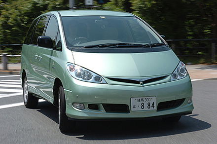 トヨタ・エスティマハイブリッド Gセレクション 8人乗り(CVT)【ブリーフテスト】