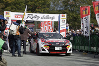 トヨタ、「自動車ファンの盛り上げ活動」に意欲
