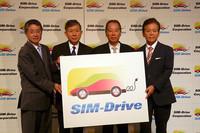 新会社のロゴを囲むのは、左から藤原洋取締役、清水浩代表取締役社長、福武總一郎取締役会長、羽鳥兼市取締役。なお、社名は「Shimizu In wheel Motor-Drive」に由来する。