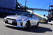 日産GT-Rトラックエディション engineered by nismo(4WD/6AT)【試乗記】