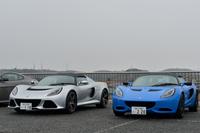 現在のロータスのラインナップは「エリーゼ」「エキシージ」「エヴォーラ」の3モデル。中でも、日本ではエキシージの人気が高いという。