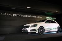 「東京オートサロン2014」開催初日の1月10日に発表・発売された、特別限定車「メルセデス・ベンツA45 AMG 4MATIC PETRONAS Green Edition」。