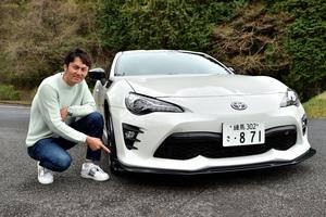谷口信輝の新車試乗――トヨタ86 GR(前編)