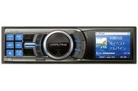 iPod感覚で操作可能、アルパインの車載ヘッドユニット【カーナビ/オーディオ】の画像