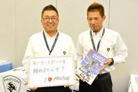 今回お話をうかがった、キャロッセの林恵一さん(左)と大田尾勝さん(右)。