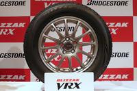 新スタッドレスタイヤ「ブリザックVRX」登場の画像