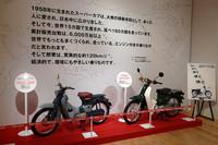 1958年8月に誕生した初代モデル「スーパーカブC100」(左)と、2009年6月デビューの新型「スーパーカブ110」(右)。ちなみに、初代モデル(49cc)の当時の価格は5万5000円、新型(110cc)は24万9900円ナリ。