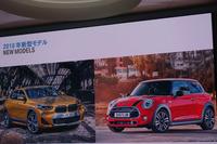 2018年に導入されることが予告された「BMW X2」(写真左)と、「MINI 3ドア」の改良モデル。