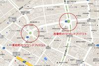 Googleマップでみた2カ所のラウンドアバウト。左が東和町、右が吾妻町。