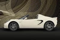 「ロータス・エリーゼ クラブレーサー」。写真のボディカラーはオールドイングリッシュホワイト。
