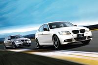 BMW320iに2種類の特別仕様車