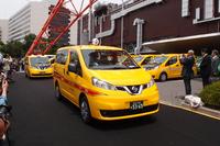 東京都港区にて、「出発式」に臨む「日産NV200タクシー」。