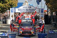 ローブ+シトロエンが母国イベントを制覇! 10勝目を獲得し、タイトル獲得に王手をかける【WRC 08】
