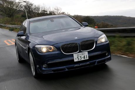 ……2177万2000円総合評価……★★★★★「BMW 7シリーズ」をベースに、さらにパフォーマンスに磨きをかけ...