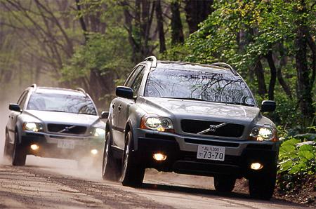 ボルボXC90 T-6(4WD/4AT)/2.5T(4WD/5AT)【試乗記】