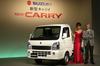 スズキ、11代目となる新型「キャリイ」を発売