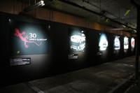 クワトロの30年を紹介したパネルが展示されたヒストリーコーナー。