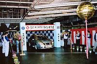 富士重工業、「サーブ9-2X」の生産開始の画像