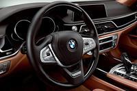 最上の「BMW 7シリーズ」が30台限定で登場の画像