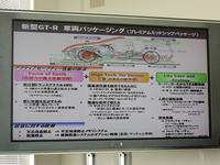 まさにリクツの塊! 徹底的に日本的に匠のワザを使って合理的に作られた「新型GT-R」!
