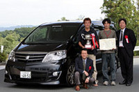 カーシアタークラス優勝のクァンタム(トヨタ・アルファード)