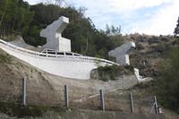 宇和島郊外で、突如出現した建築中の高速道路用橋脚。2009年春。