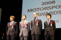 各カテゴリの勝者たち。左から松田次生、本山哲、ブノワ・トレルイエ、国本雄資。