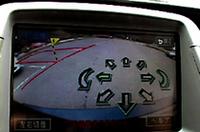 バックモニターのカーソルで、車庫入れの位置を指定する。