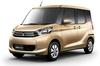 三菱の新型軽、車名が「eKスペース」に決定