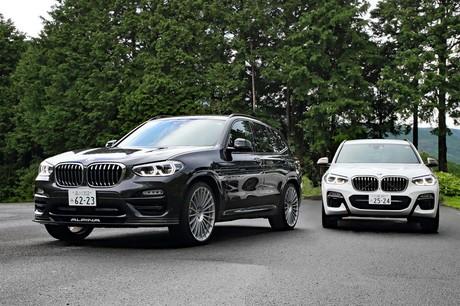 「BMW X3 M40d」に続いて試乗したのは、アルピナの高性能SUV「XD3」。その走りは、スポーティーさを前面に...