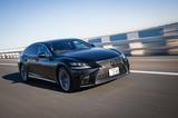 """レクサスLS500""""エグゼクティブ""""(4WD/10AT)【試乗記】"""