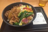 吉野家牛丼(並)ならぬ、ベジ牛丼。齢54ゆえ、健康にも心がけている。