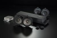 特別装備「BOSE Energy Efficient Series 7スピーカー」のイメージ。