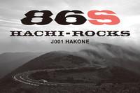 走行イベント「86S(ハチロックス)」。第1回は2012年10月に箱根のターンパイクで開催。
