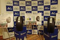 ミシュランタイヤの最新ラインナップである「パイロットスポーツ4 S」(写真左)と「プライマシー4」(同右)。『ミシュランガイド』が刊行された目的は、自動車の活用を促進し、タイヤ市場を発展させていくことだった。