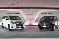 新型「トヨタ・アルファード」(写真左)と「ヴェルファイア」。