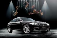 「BMW 523d マエストロ」