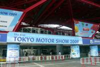 第41回東京モーターショー開幕!