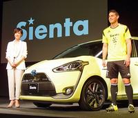 発表会では、「シエンタ」のCMキャラクターをつとめるフリーアナウンサーの滝川クリステルさん(写真左)とサッカーのコロンビア代表、ハメス・ロドリゲス選手(同右)によるトークショーも行われた。