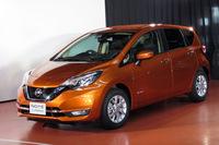 「日産リーフ」の車両の組み立ては追浜工場で、「e-POWER」と呼ばれる新型ハイブリッドシステムの生産は横浜工場で行われる。