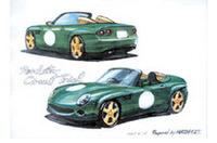 【東京オートサロン2006】マツダ、17台のドレスアップ・カスタマイズカーを出品