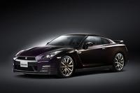 「日産GT-R スペシャルエディション」